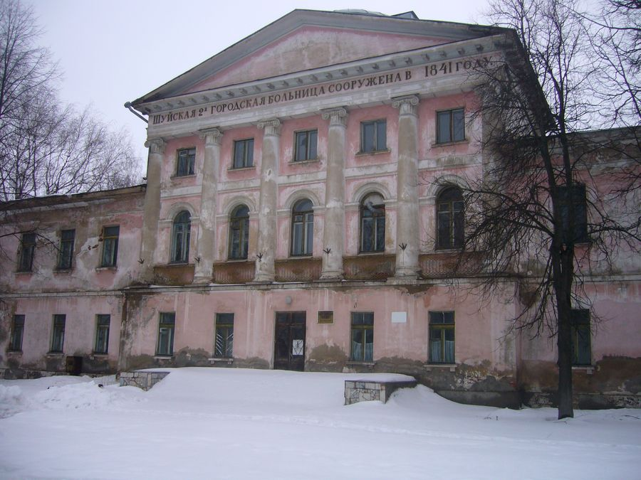 ШуяБольниц