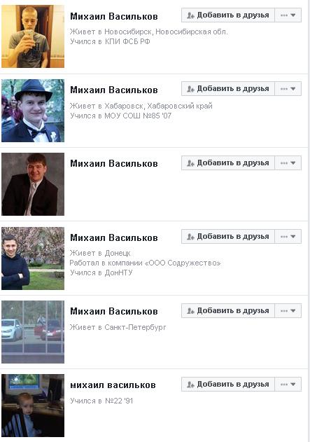Васильков3