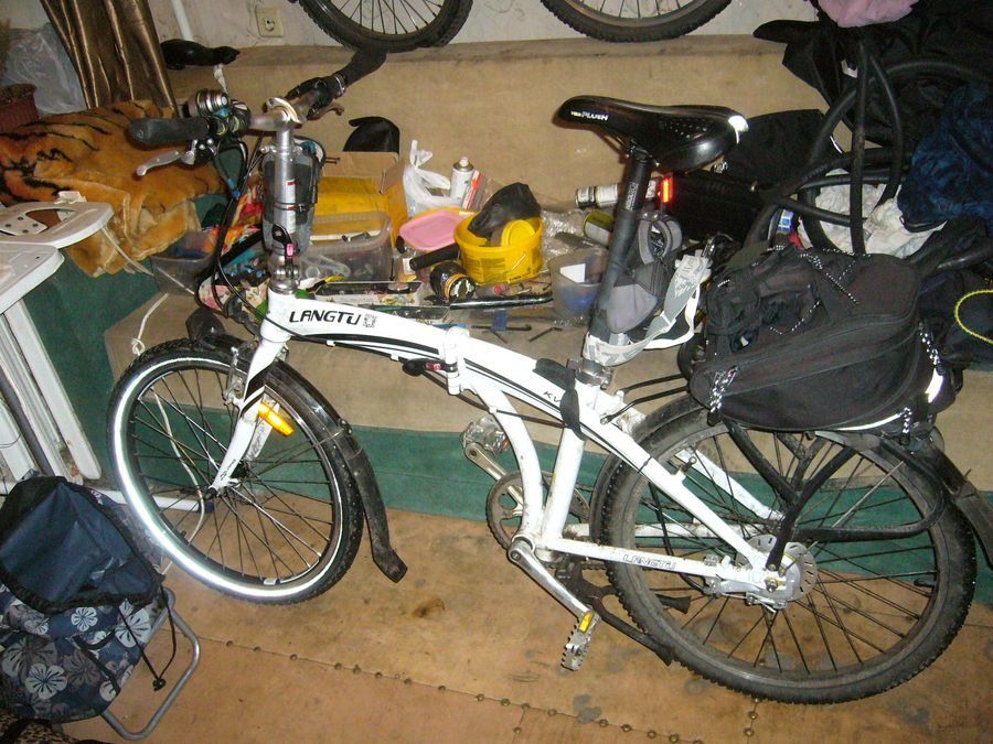 Складной велосипед Лангту 24