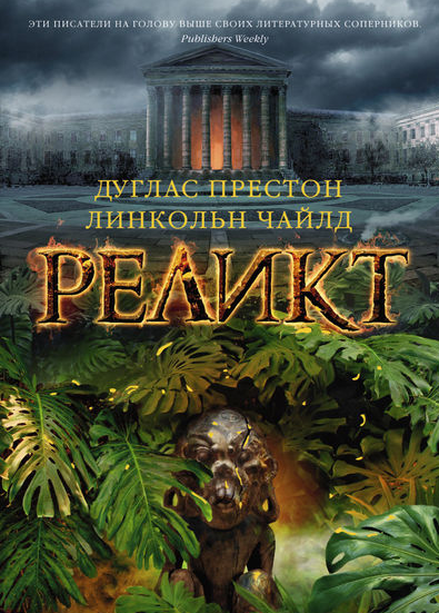 Алоизий Пендергаст